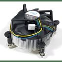Кулер для процессора Intel Socket-115x алюминиевый сердечник 26 dBA 95х95х45