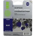 Картридж Cactus Картридж CACTUS  CS-EPT0549 для Epson Stylus Photo R800 R1800 синий 165мл