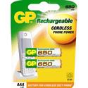 Аккумулятор GP 65AAAHC 650mAh AAA 2шт