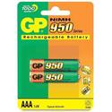 Аккумулятор GP 95AAAHC-UC2 950mAh AAA 2шт