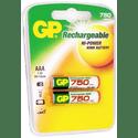 Аккумулятор GP 75AAAHC 750mAh AAA 2шт