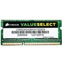 Модуль памяти Corsair SO-DIMM 4ГБ DDR3 SDRAM CMSO4GX3M1A1333C9
