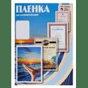Пленка для ламинирования Office Kit 60 мик А5 100 шт глянцевая 154х216