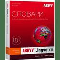 Программное обеспечение ABBYY Lingvo x6 Английская Домашняя версия Full коробка