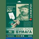 Бумага Lomond 2001013