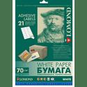 Бумага Lomond 2100145