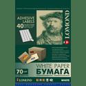 Бумага Lomond 2100195