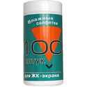 Салфетки Konoos KBF-100
