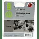 Картридж Cactus CS-CLI521GY серый