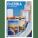 Пленка для ламинирования Office Kit 100 мик 100 шт глянцевая 65х95