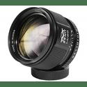 Объектив Зенит Зенитар C 85mm f14 для Canon EF