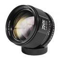Объектив Зенит Зенитар Н 85mm f14 для Nikon