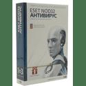 Программное обеспечение ESET NOD32 Антивирус - универсальная лицензия на 1 год на 3ПК или продление на 20 месяцев