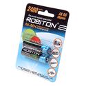 Аккумулятор Robiton AA 2400 mAh R2U уп 2 шт