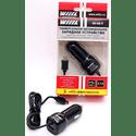 Зарядное устройство wiiix CH-U2-7