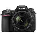 Зеркальный фотоаппарат Nikon D7500 AF-S DX 18-140mm f35-56G VR