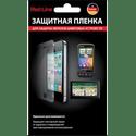 Защитная плнка Red Line для Huawei Honor 7A прозрачная 1шт