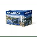 Фильтр-картридж Аквафор B200 умягчающий