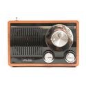 Радиоприемник Сигнал БЗРП РП-330 орехчерный USB microSD
