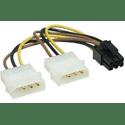 Кабель GembirdCablexpert разветвитель питания 2хMolex --- PCI-Express 6pin CC-PSU-6