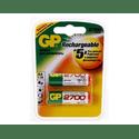 Аккумулятор GP 270AAHC-2DECRC2 2700mAh AA 2шт