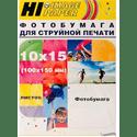 Фотобумага Hi-Image 10x15 см 230 гм2 50 л