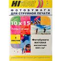 Фотобумага Hi-Image 10х15 см 650 гм2 5 л