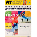 Фотобумага Hi-Image 10x15 см 110 гм2 50 л