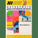 Фотобумага Hi-Image A4 130 гм2 5 л