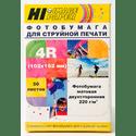 Фотобумага Hi-Image 102x152 мм 220 гм2 50 л