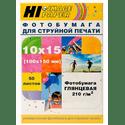 Фотобумага Hi-Image 10x15 см 210 гм2 50 л