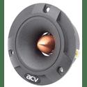Колонки автомобильные ACV ST-381PRO SPL