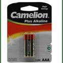 Элемент питания Camelion Plus Alkaline LR03 2шт