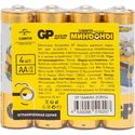 Элемент питания GP Alkaline Power AA 4 шт