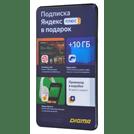 Планшетный компьютер Digma Optima 7 A101 3G