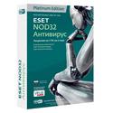 Программное обеспечение ESET NOD32 Антивирус Platinum Edition - лицензия на 2 года